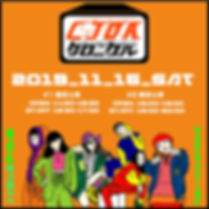 CJDA_Insta(フィード用)-05.jpg