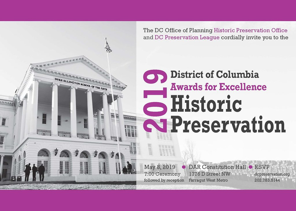 2019 DC Preservation League Awards for Excellence banner - Event on May 8, 2019