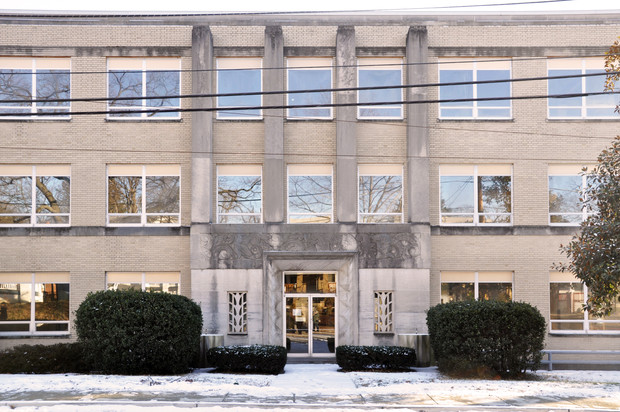 WSSC Building Remains Threatened