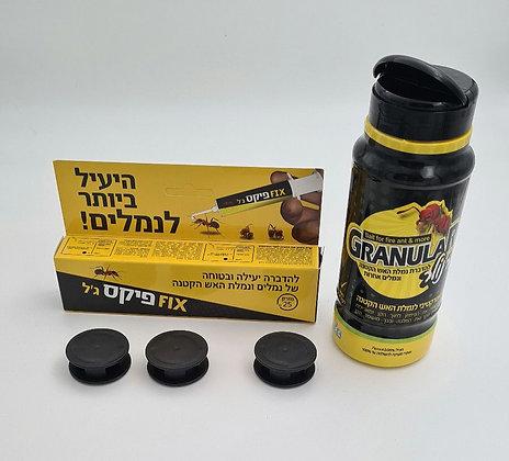 חומר לנמלים לגינה 200 גרם ולבית 25גרם ו3 קופסאות לגל