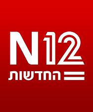 אבא בארבע |  N12 החדשות