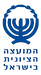 המועצה הציונית בישראל לוגו