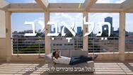 בית אביחי | תל אביב