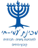 מכינת עמי-חי לוגו
