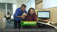 מיטב דש קרן הפנסיה לישראל - מוקד