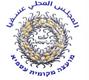 לוגו עיריית עספיא.PNG
