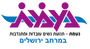 לוגו נעמת שקוף ירושלים.png