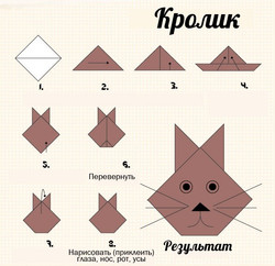simple-origami-for-children-2