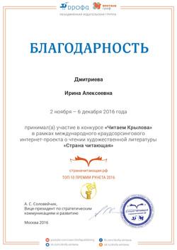 Certificate_1230635