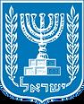 250px-Emblem_of_Israel.svg.png