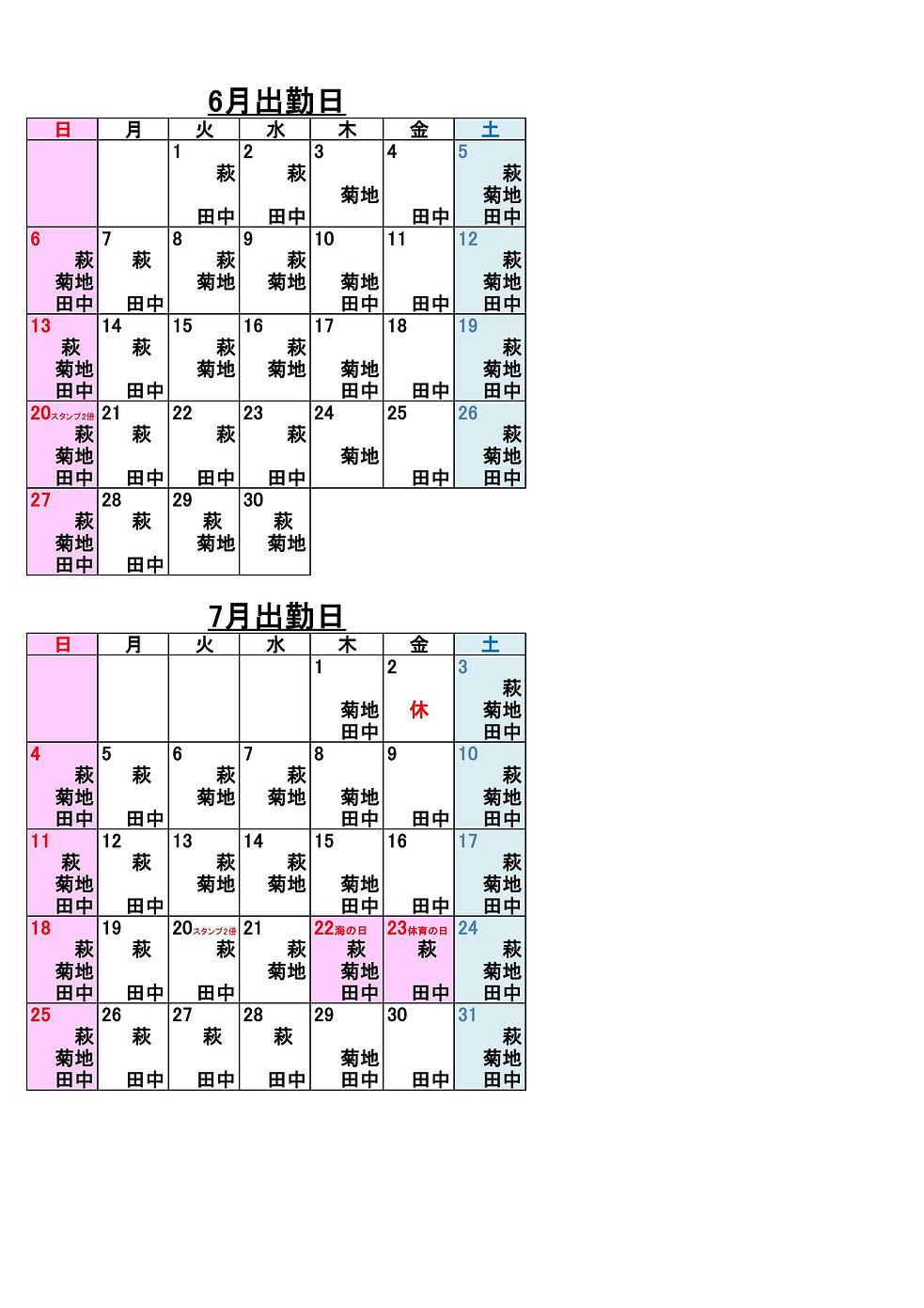6853874c73ab4d2ea06ebd0e0ba7f389-0001 (1