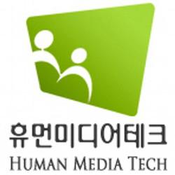휴먼미디어테크
