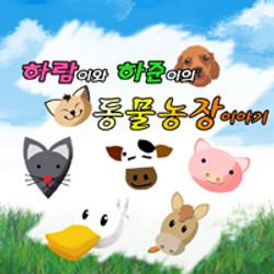 동물농장+업로드용_SKT