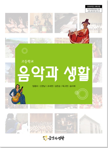 사본 -book_infog