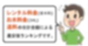 スクリーンショット 2020-04-11 15.58.13.png