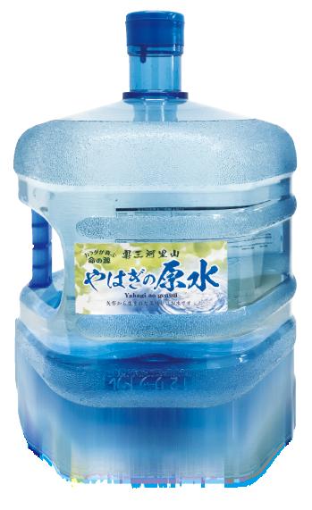 やはぎの原水-ボトル