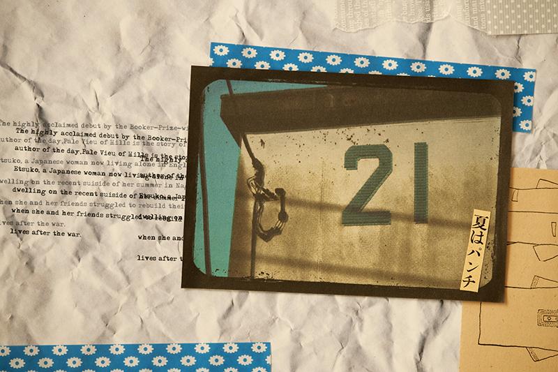団地コラ写 2011