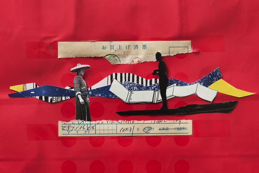 伝票の間の川コラ写 2016