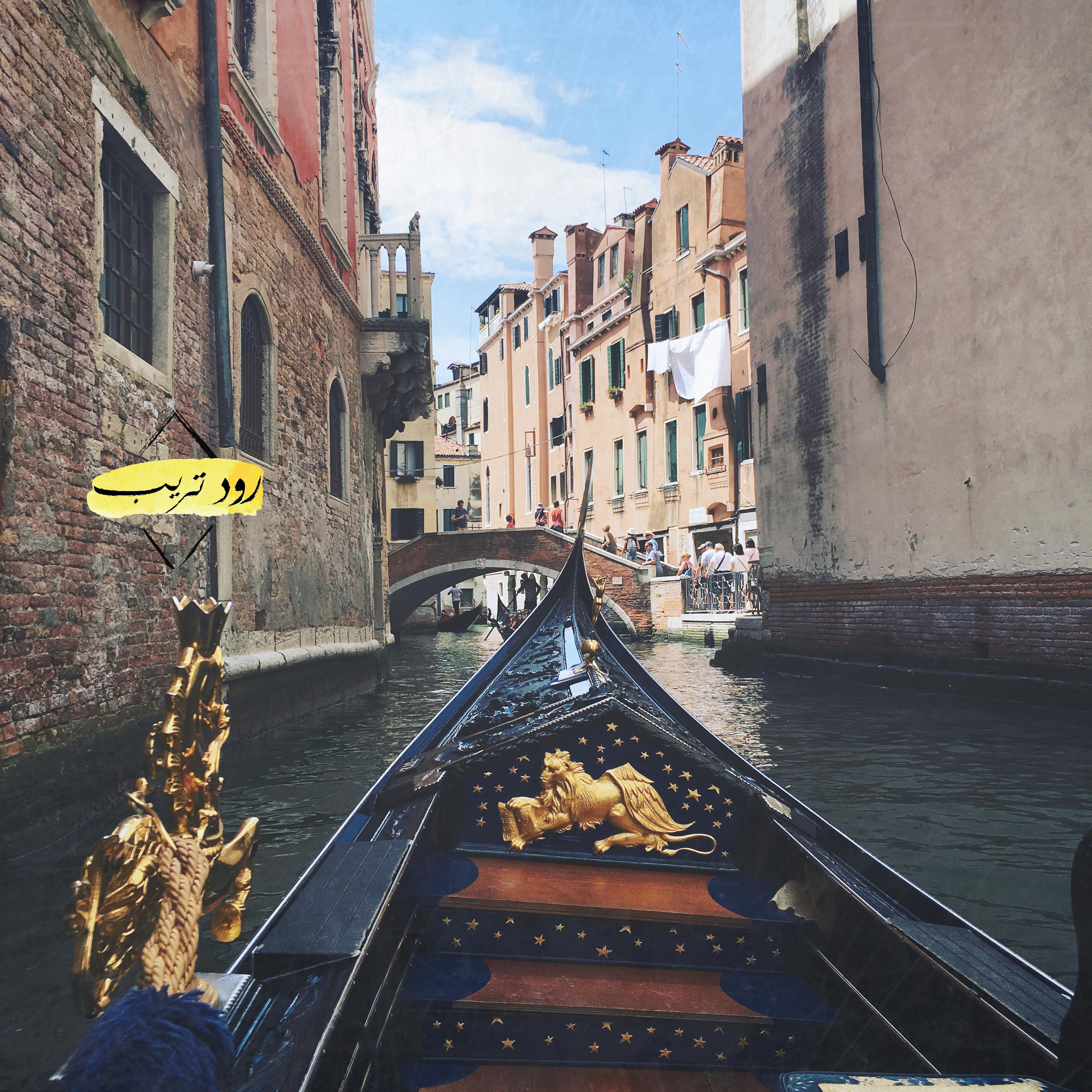 Venice Gandola