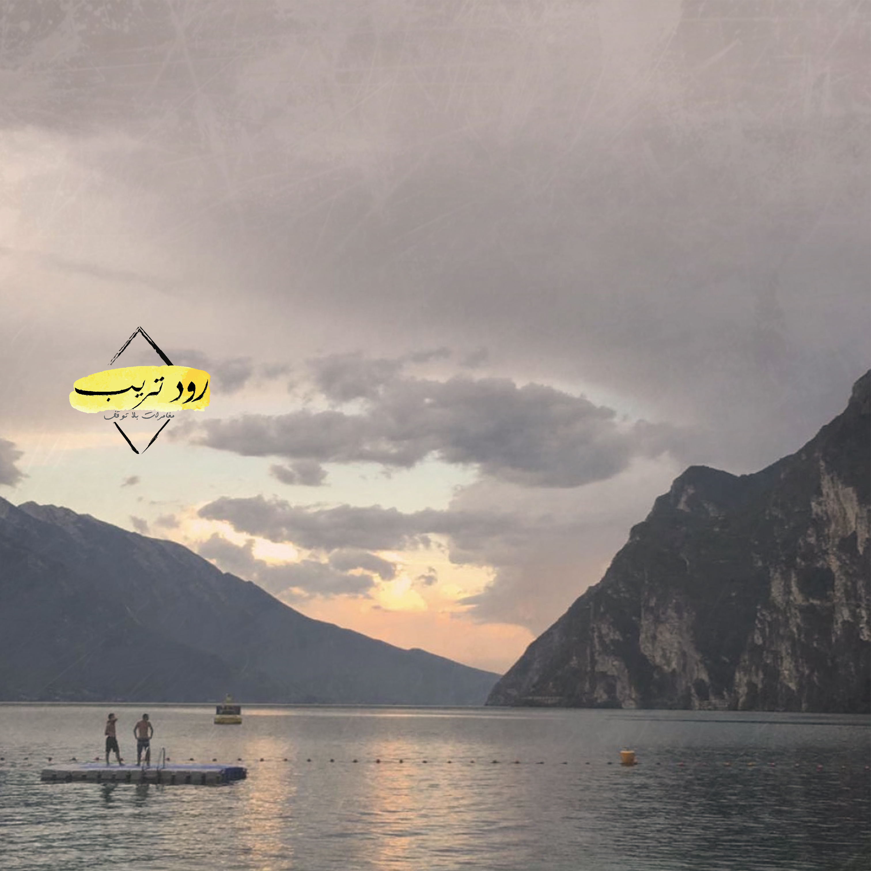 Garda Lake1