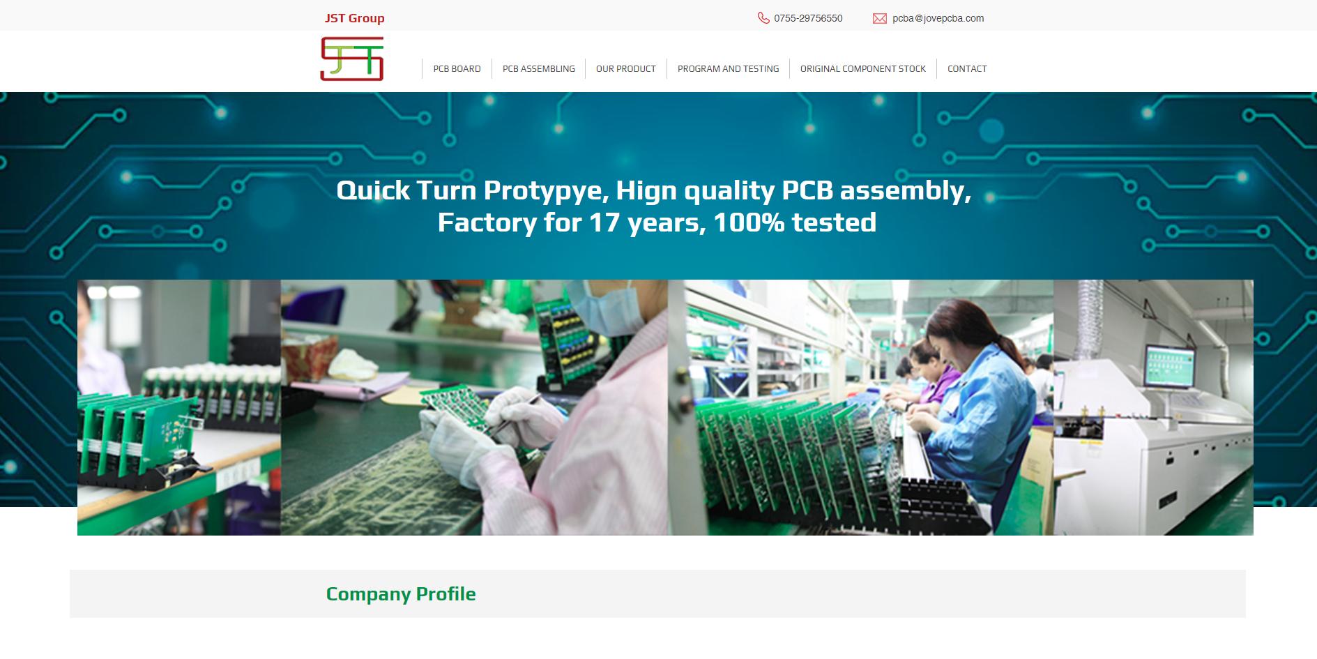 Сайт китайской фабрики