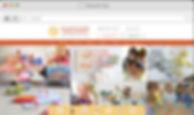 Создать сайт на Wix. Пример сайта