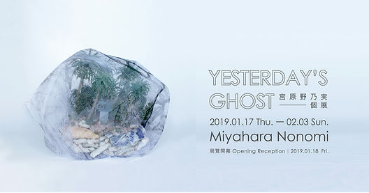 Yesterday's Ghost_KV_FB Banner-01.jpg