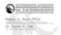 Business card - Karen Hall (front side).