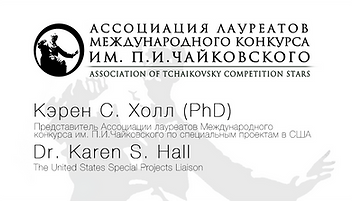 Business card - Karen Hall (front side).