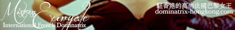 banner_ms_euryale1.jpg