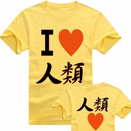 Camiseta Sora no Game no Life Simples