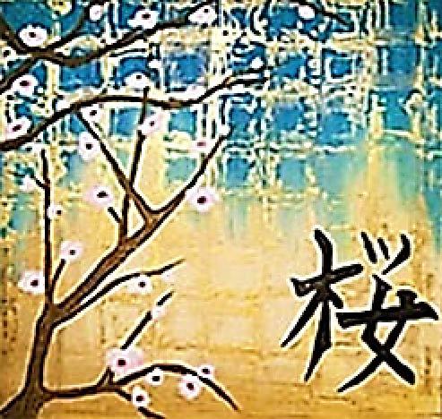 Print - 'Cherry Blossom'