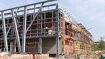 реконструкция объектов, зданий