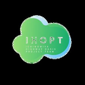 IHOPT%E3%83%AD%E3%82%B3%E3%82%99_edited.