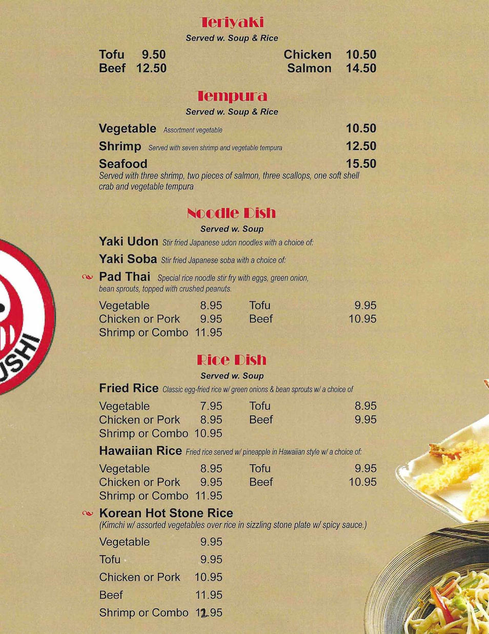 Current menu 2