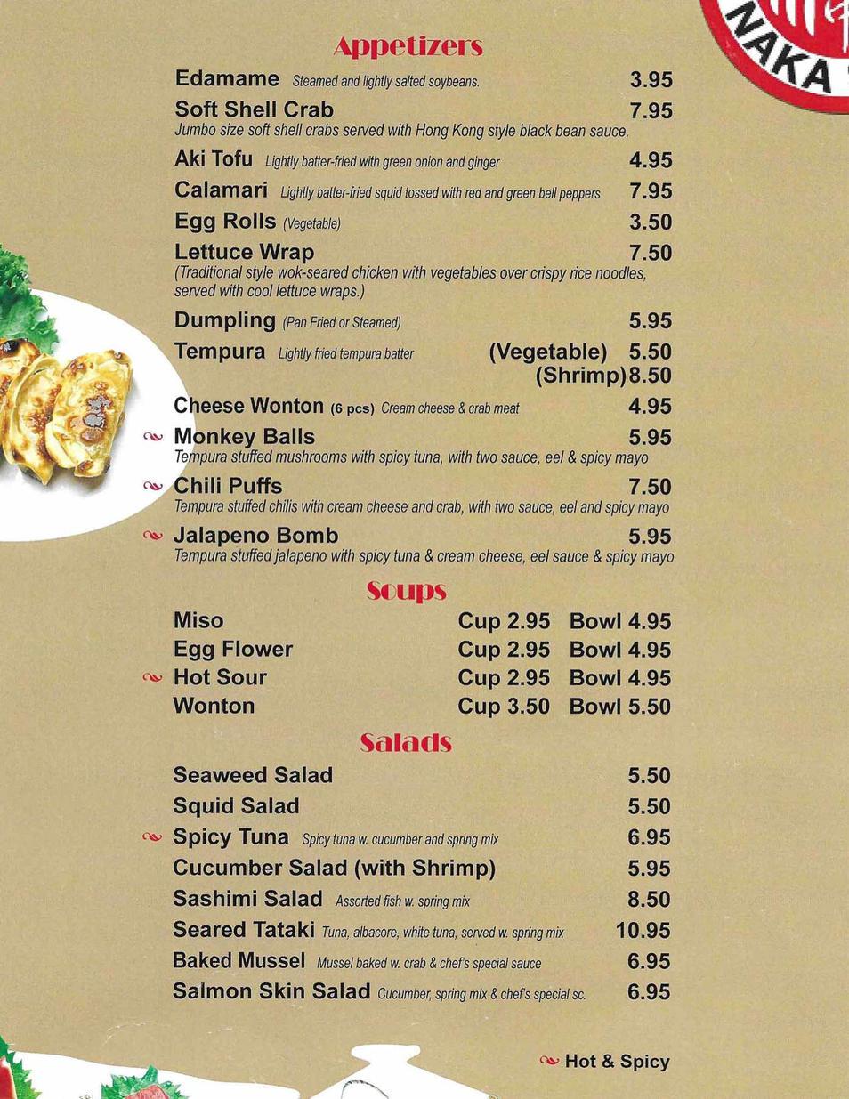 Current menu 1