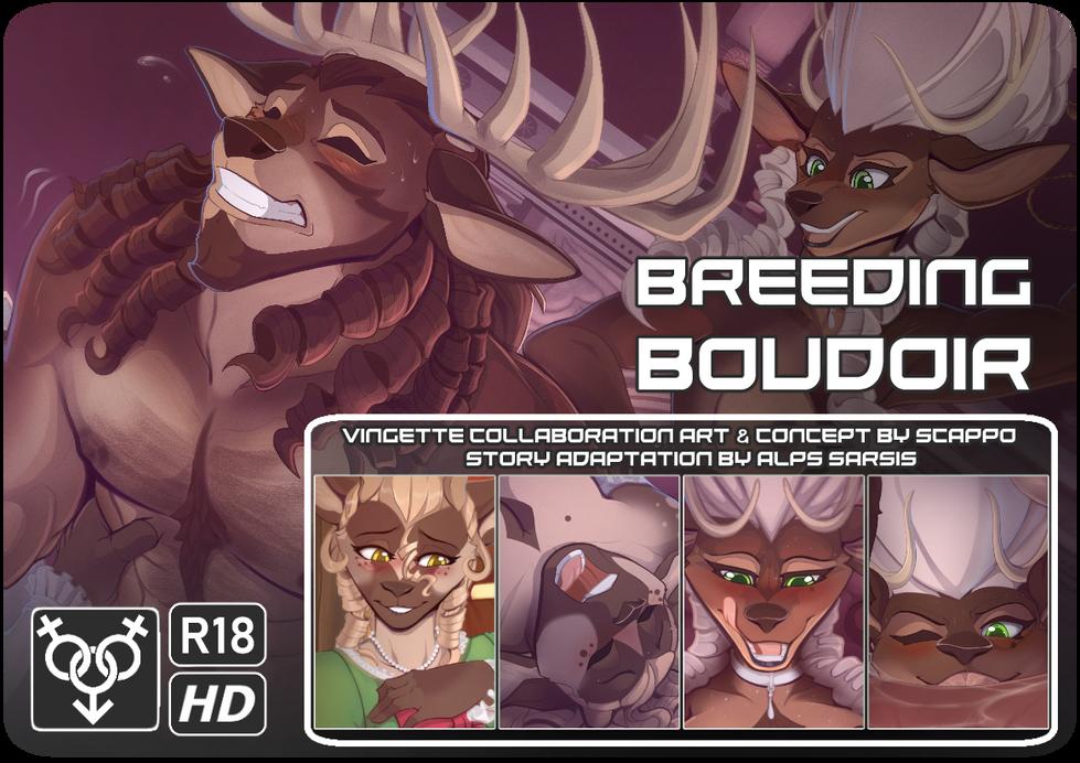 BreedingBoudoir_new.png