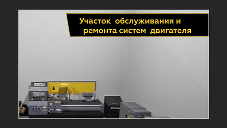 vr_pic3.jpg