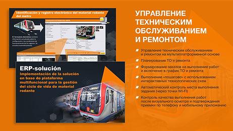 thumb_case2_rus_.jpg