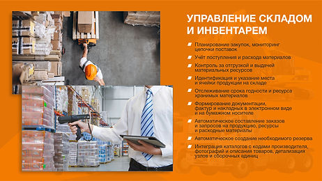 thumb_case6_rus.jpg