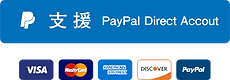 paypalbutton-directaccount.png
