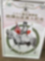 3EEDC008-FC1B-44EB-8E0D-A1CAEF0445C4.jpe