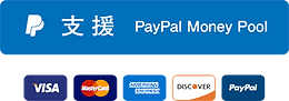 paypalbutton-moneypool.png
