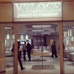VELOCE JEWELRY BY MEDAWAR