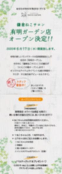 2006_有明オープンevent修正0615.jpg