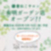 2004_有明オープンSNS修正-01.jpg
