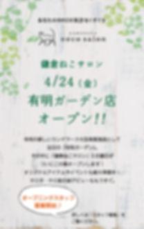 2004_有明オープンevent.jpg