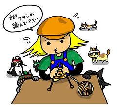 猫作家さん.jpg