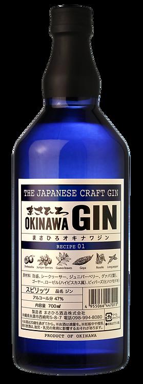 Masahiro Okinawa Crafted Gin (Recipe 01)