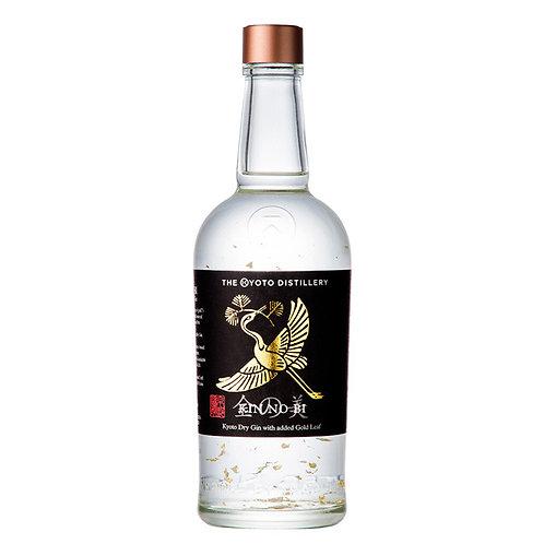 Ki No Bi Kyoto Gold Gin